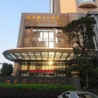 莆田假日大酒店